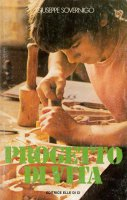 Progetto di vita - Giuseppe Sovernigo