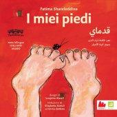 I miei piedi - Fatima Sharafeddine