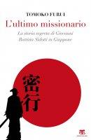 L'ultimo missionario - Tomoko Furui