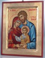 """Icona in legno e foglia oro """"Santa Famiglia"""" - dimensioni 23x18 cm"""