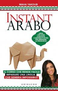 Copertina di 'Instant arabo'