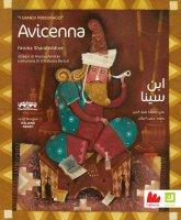 Avicenna - Fatima Sharafeddine