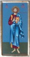 """Icona """"Gesù Maestro"""" - Figura intera"""