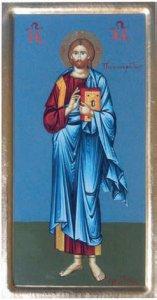 """Copertina di 'Icona """"Gesù Maestro"""" - Figura intera'"""