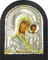 Icona Madonna col Bambino con riza - cm. 18x15