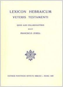 Copertina di 'Lexicon hebraicum Veteris Testamenti'