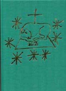 Copertina di 'Lezionario domenicale e festivo. Volume  I, anno A'