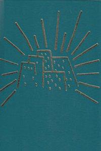 Copertina di 'Lezionario messe votive e ad diversa'