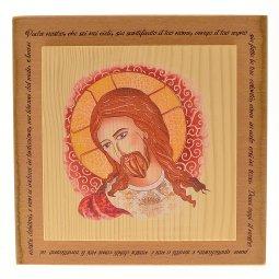 """Copertina di 'Quadretto in legno con Cristo in rilievo e preghiera """"Padre Nostro""""'"""