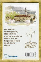 Immagine di 'Cinque Pani d'Orzo. Calendario 2019'