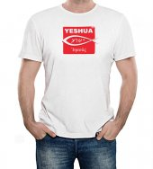 "T-shirt ""Iesoûs"" targa con pesce - taglia XL - uomo"