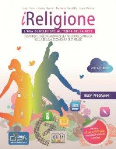Copertina di 'iReligione. L'ora di religione al tempo della rete'