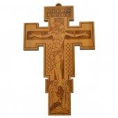 """Croce in legno d'ulivo da appendere """"Gesù Nazareno Re dei Giudei"""" - altezza 26 cm"""
