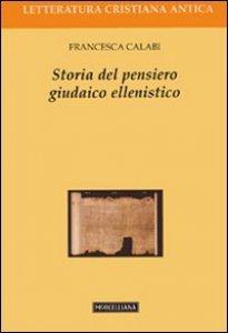 Copertina di 'Storia del pensiero giudaico-ellenistico'