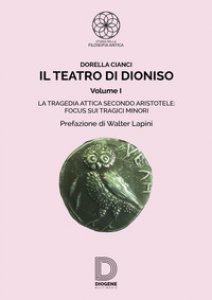 Copertina di 'Il teatro di Dioniso'