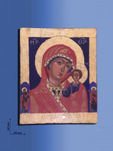 """Copertina di 'Icona in legno """"Madonna di Kazan"""" - dimensioni 36x29 cm'"""
