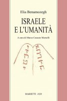 Israele e l'umanità - Benamozegh Elia