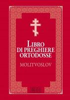 Libro delle preghiere ortodosse Molitvoslov - V. Polidori