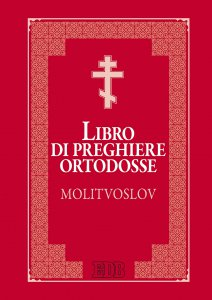 Copertina di 'Libro delle preghiere ortodosse Molitvoslov'