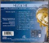 Immagine di 'Classici mariani. Vol. 2. Musiche mariane della tradizione popolare'