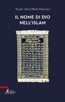 Il nome di Dio nell'Islam - Shaykh 'Abd al-Wahid Pallavicini