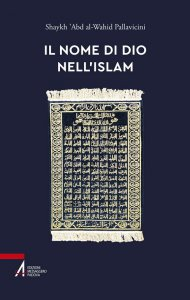Copertina di 'Il nome di Dio nell'Islam'