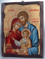 "Icona ""Santa Famiglia"" (cm 21 x 16)"