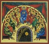 Tavola icona Discesa dello Spirito Santo - 12 x 11 cm