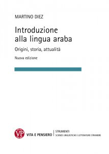 Copertina di 'Introduzione alla lingua araba'