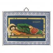 """Icona in legno con cornice azzurra """"San Giuseppe dormiente"""" - dimensioni 10x14 cm"""