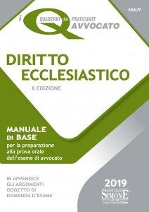 Copertina di 'I Quaderni del Praticante Avvocato - Diritto Ecclesiastico'