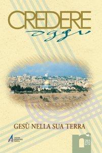 Copertina di 'Gesù, Gerusalemme e il tempi: una dialettica respingente e attrattiva'