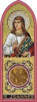 Quadro Evangelista San Giovanni in legno a cuspide - 10 x 27 cm