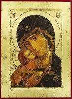 """Icona """"Volto della Tenerezza"""" su legno scavato cm 25x20"""