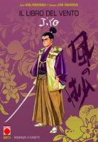Il libro del vento. Jiro Taniguchi deluxe collection - Taniguchi Jiro, Furuyama Kan