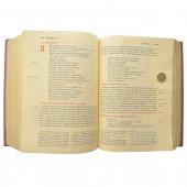 Immagine di 'La Bibbia di Gerusalemme (versione lusso - caratteri grandi)'