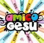 Amico Gesù