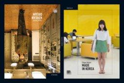 Copertina di 'Made in Korea. Korean dream. Ediz. italiana e inglese'