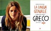 La lingua geniale - Andrea Marcolongo