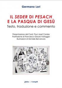 Copertina di 'Il Seder di Pesach e la Pasqua di Gesù'