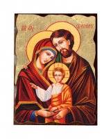 """Icona ortodossa in foglia oro """"Sacra Famiglia"""" - dimensioni 21x27 cm"""