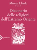 Dizionario delle religioni dell'Estremo Oriente