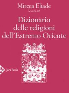 Copertina di 'Dizionario delle religioni dell'Estremo Oriente'