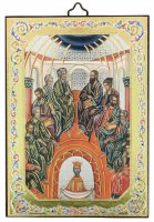 Icona Pentecoste cm 10x14 oro e argento con scatola