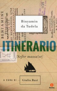 Copertina di 'Itinerario (Sefer massa'ot)'