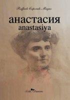 Ahactachr. Anastasiya - Caporale Magno Raffaele
