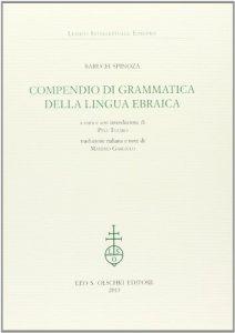 Copertina di 'Compendio di grammatica della lingua ebraica'