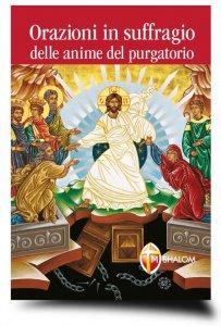 Copertina di 'Orazioni in suffragio delle anime del purgatorio'