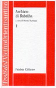 Copertina di 'Archivio di Babatha. Volume 1'