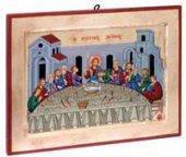 """Icona in legno e foglia oro """"Ultima cena"""" - dimensioni 23x30 cm"""